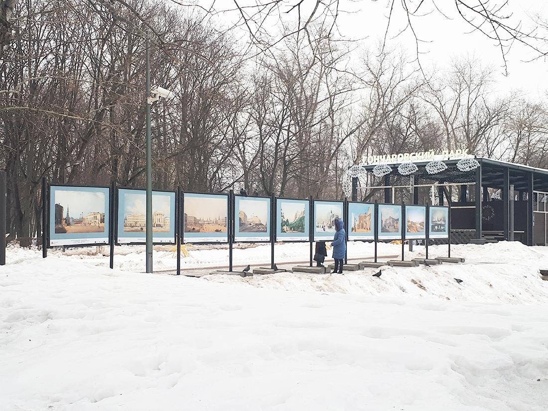 """Фотовыставка """"Виды Москвы"""" совместно с Государственным историческим музеем в Гончаровском парке"""