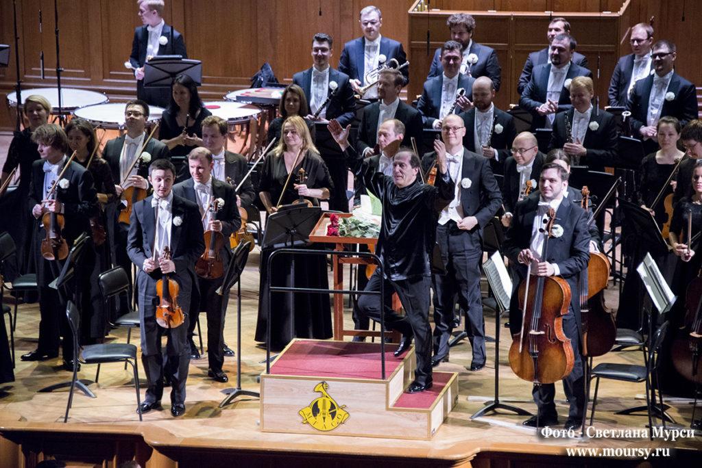 Светлана Мурси продвижение концертных программ